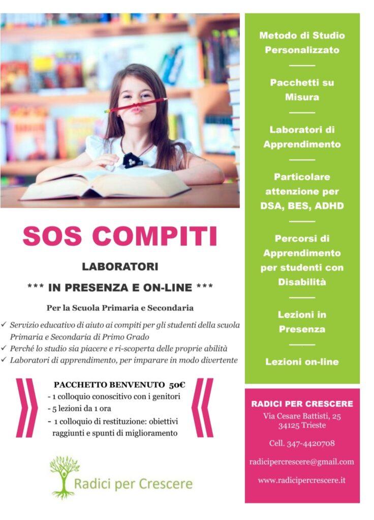 SOS Compiti